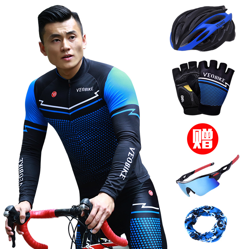 VEOBIKE Summer Cycling Wear for Men with Long Sleeves Mountainous Bike Equipped with Bicycle Cycling Wear Pants