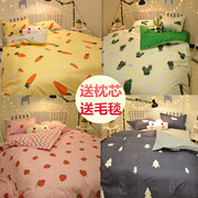 In the summer of four 1.8/2.0 1.5m bedding quilt sheets dormitory 1.2 meters three sets