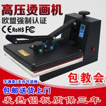 Machine de peinture chaude plate domestique petite 38 x 38 transfert manuel de chaleur Jinqi chaud diamant T-shirt imprimer la machine de repassage de vêtements