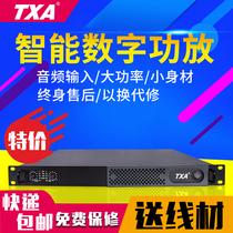TXA четырехканальный чистый задний цифровой усилитель сабвуфер профессиональная сцена 2-канальный импульсный источник питания для домашнего кинотеатра