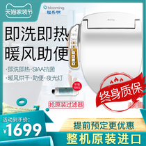 Fullermine Intelligent Toilet Cover Fully Automatic Household Imported Heating Electric Intelligent Toilet Cover