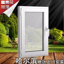Harbin Rich Fao Xuze broken bridge aluminum alloy doors and Windows soundproof Windows sealed balcony custom Huaihua daqing Yichun