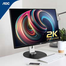 AOC 2K Display Q241PXQ 24-inch IPS High Definition Frameless Rising and Rotating Desktop Computer Display Professional Design Drawing Photography HDMI