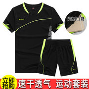 Sports suit men's short sleeved shorts, training, quick drying, fitness, summer clothes, badminton, sweat suction, running suits
