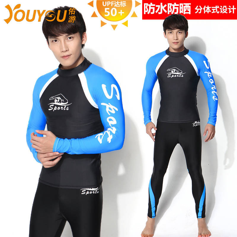 [The goods stop production and no stock][The goods stop production and no stock]You Swimsuit Men's Diving Suit Jellyfish Long Sleeve + Nine Long Pants Set Sunscreen Surf Snorkeling