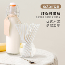 100 disposable two-child maternity creative party eco-friendly psoria paper straw can be degraded
