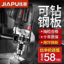 Jiapu ударная дрель многофункциональный фонарик дрель электрический поворот бытовой электроинструмент отвертка 220V пистолет дрель мини