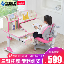 Posture children desk learning desk writing desk chair set primary and secondary school students can lift boys and girls home desk