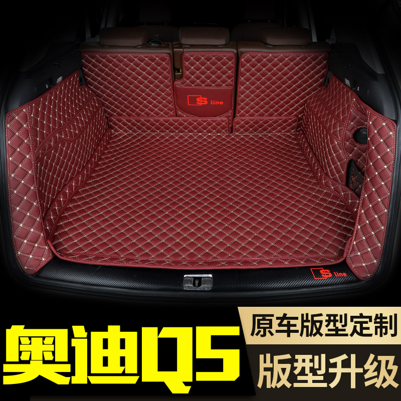 10-16 Audi Q5 trunk mats all surrounded by 2017 Audi Q5 special car tail box mat