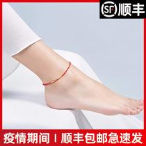 Louverture de la lumière 999 de transfert de billes dor rouge de la corde de cheville femelle simple pied de la corde de pliage de la corde rouge de la chaîne de la femme sexy