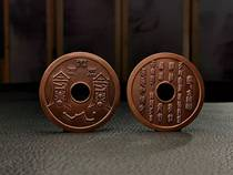 Taiyi xuanqing copper coin