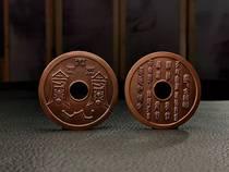 Taiyi xuanqing pièce de cuivre