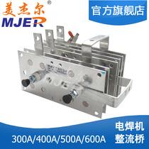 Carbon dioxide gas shielded welding machine gas shielded welding CO2 three-phase rectifier Bridge DSB400A SQL400A tap