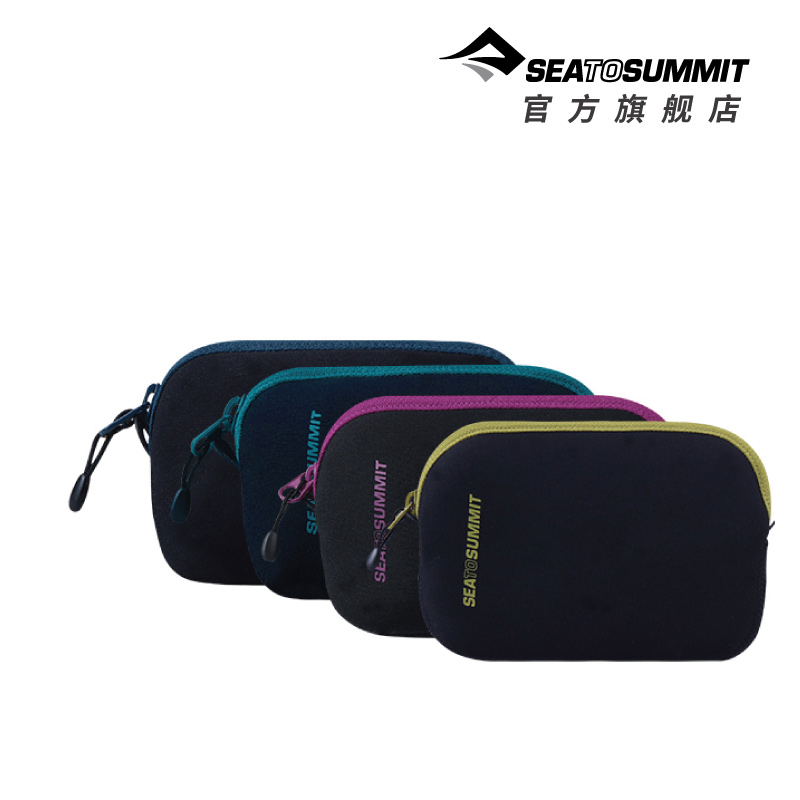 [The goods stop production and no stock]SeatoSummit Travel Travel Outdoor Digital Shockproof Protective Pads Small Bags