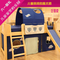 Childrens bed tents half height wall color cartoon color surrounding the bed play tent bedspread aircraft
