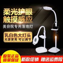 Spot beauty salon LED embroidery lamp beauty lamp cold light lamp magnifying glass floor lamp tattoo eyebrow nail without shadow lamp