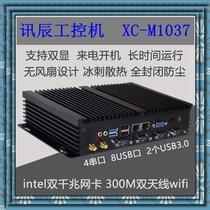 4 серийный 8usb IPC 2 Intel Gigabit LAN IPC хост без вентилятора IPC