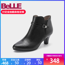 (Double 11 presale) Belle Belle Winter shopping mall with oil leather cow leather female boots 3ekc3dd7