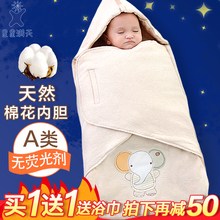Babies are protected by autumn and winter thickening dual-purpose anti startled sleeping bags. Newborn babies are wrapped in pure cotton raw products.