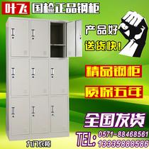 hangzhou locker 99 metal cabinets bathroom bathroom cabinet gym locker bag storage shoe cabinet with lock