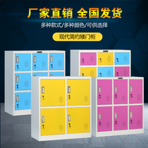 Short cabinet color locker small cabinet with lock storage cabinet shoe cabinet student cabinet classroom bag multi-door cabinet