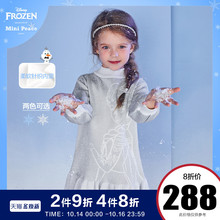 Minipeace bird of peace, children's clothes, girls, ice and snow, high neckwear, semi high collar dress, double color pleated skirt.
