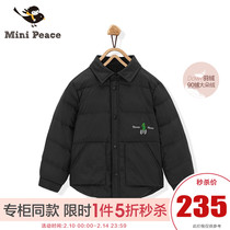 (Counter with the same)Peacebird childrens clothing boys black offset long-sleeved down shirt f1ca94131
