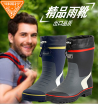 Rain shoes mens fashion rubber shoes autumn and winter mens rain boots water shoes mens shoes fishing shoes in the tube waterproof non-slip water boots