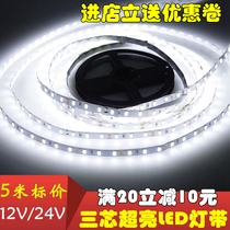 LED lamp with 12V 24V waterproof 5050 5630 3582 Ultra highlight patch bare board mobile phone counter soft light bar