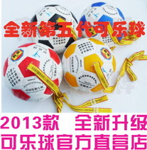 The fifth generation coke ball cola fitness ball with ball home cola ball factory direct sales.