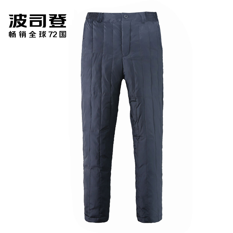 Bosten genuine men and women wearing high waist thermal pants and down pants for middle-aged and old people with thick B80130016