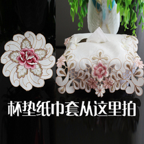 General code tissue packages mat mat bowls embroidery cushion fabric pad Potholder vase pastoral