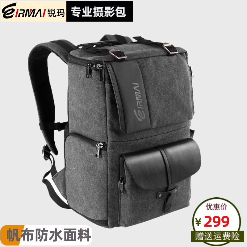 Reima digital camera package canvas casual photography shoulder single-eye bag geography揹 bag suitable for Canon Nikon bag digital micro-single-eye camera waterproof outdoor portable men and women professional large capacity