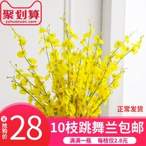 Yellow dancing Orchid simulation bouquet plastic flower fake flower set living room desktop decoration butterfly orchid New Year Spring Flower