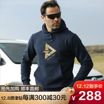 Dragon Tooth tactical Clothing plus velvet clothing male hooded outdoor spring and autumn catch velvet clothing man coat Iron blood June
