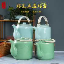 Longquan celadon large-sized tea pot, ceramic cool pot, tea set, beam-lifting pot, household high-temperature resistance, filtering and thickening