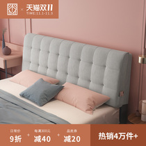 The head cushion 牀 of the main 牀 the headboard large back cushion牀 the hood tatami modern simple can be removed and washed