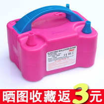 Electric air pump inflatable balloon inflatable pump electric inflator playing balloon tool balloon inflator