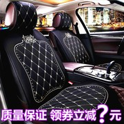 Four seasons general automobile seatcover cartoon female fashion leather seat cushion package special personality cushion in autumn and winter in Changan