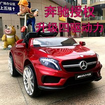 Mercedes-Benz childrens electric cars four-tire remote control car can be children rocking baby toy car can sit on the person