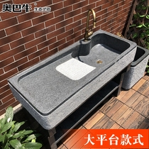 Stone laundry pool, balcony pool, floor type outdoor courtyard, marble washbasin and rubbing board household.