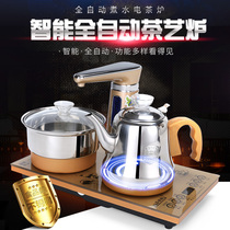 Automatic water heater electric kettle for making tea Special household pumping tea table Insulation one-piece tea set tea stove