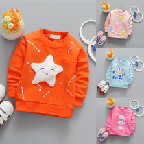 0-1 spring spring and autumn baby children Korean version of pure cotton for men and women