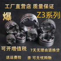 Z3 series expansion sleeve KTR203 bulging sleeve BIKON1003 tightening sleeve expansion tight connection set special rise set