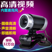 Donut desktop camera home video night vision HD video camera with microphone microphone