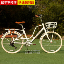 G &  d Bike 24 26 Mormanton Latte Lady Car light aluminum alloy variable speed bike