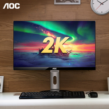 AOC 2K Display 24 inch Q241PXQ Desktop Computer Display 24 inch High Definition IPS Design LCD Screen 27 Lift and Rotate HDMI External Q2490PXQ