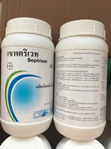 German Bayer environmental disinfection tablets effervescent tablets Bayer effervescent tablets pet canine fever fine disinfection sterilization