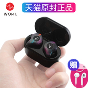Womi Wireless Binaural Sports Magic Feast Bluetooth-гарнитура Mini Ultra Small Hanging Ear Earphone Apple Android Universal