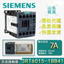 Siemens 3RT contactor SIRIUS 3RT6015-1BB41 replaces 3RT10157A DC24V
